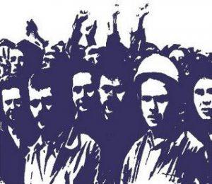 La Refundación de las organizaciones sindicales y la Unidad de la clase trabajadora