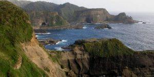 Noticias 18 de septiembre. Puesta en venta de la isla de Guafo, isla conocida por su origen mapuche provocó indignación en activistas medioambientales; Cuba rechaza maniobras militares conjuntas de EE.UU. y Colombia……....….escuche Radio El Rodriguista.