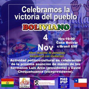 Miércoles 4, Casa Bolívar: Chilenos y bolivianos celebran triunfo del MAS en Bolivia (Invitación en modo COVID-19 agotadas)